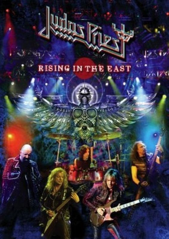 Judas Priest - 2005: Rising In The East: Live - Dvd