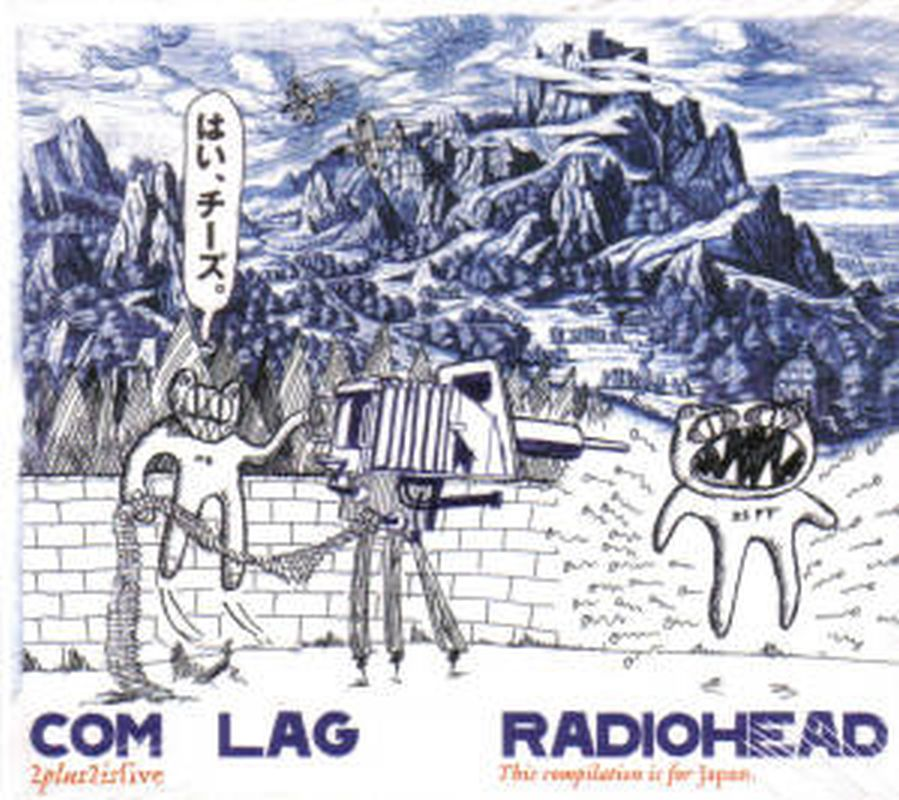 Radiohead - Com- Lag: 2plus2isfive (enhanced - Cd)