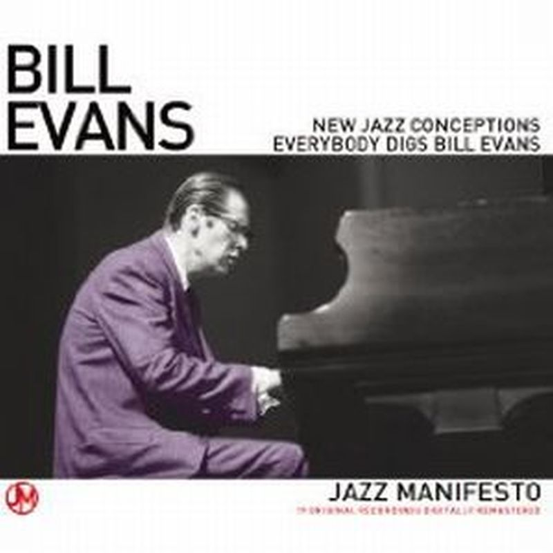 Bill Evans - Jazz Manifesto - Cd