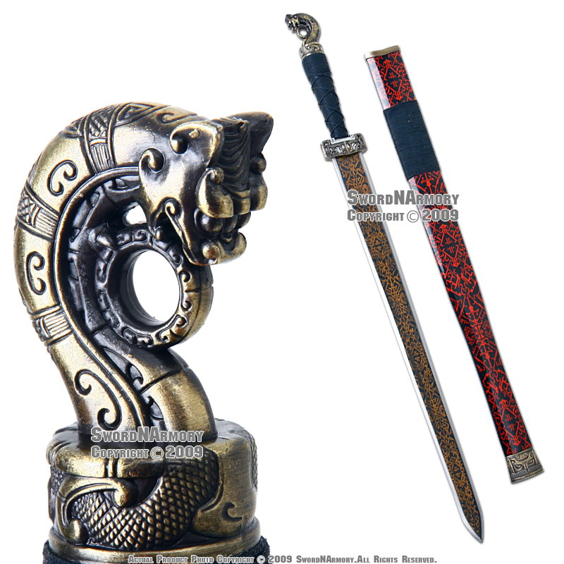 Sun Quan Red Cliff Movie Replica Chinese Sword Jian New ...