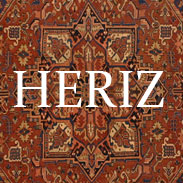 See all our Heriz rugs click here