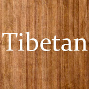See all our Tibetan rugs click here