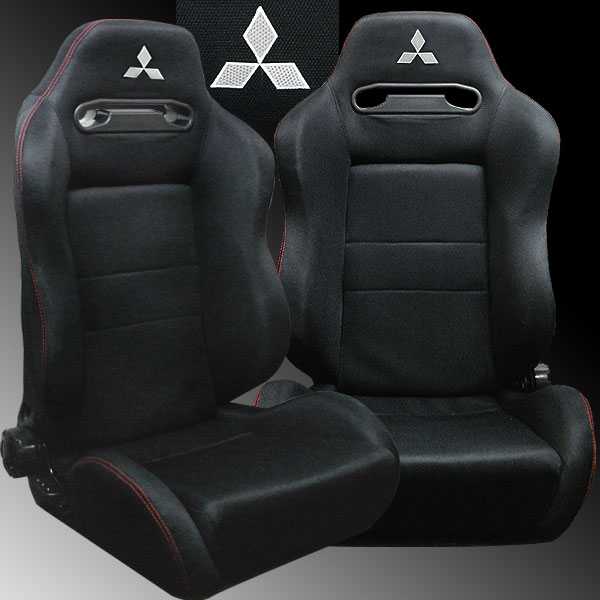 2008 Mitsubishi Galant Interior: 2001 Mitsubishi Eclipse Seat Covers