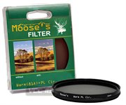 2509: Hoya MOOSE'S Filter Warm Circular Polarizer 67mm 67 NEW